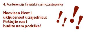 4. konferencija hrvatskih samozastupnika
